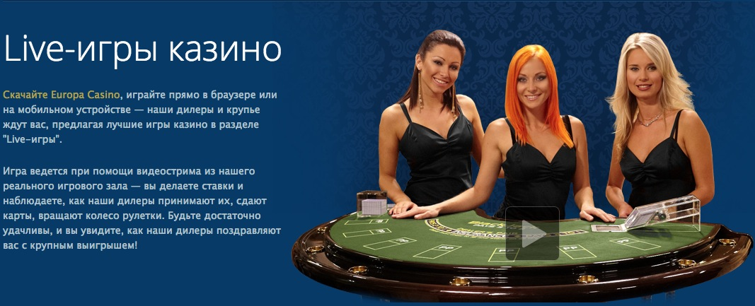 3 пары poker you bet pair plus